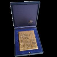A Rectangular Jewellery Box - For a Rectangular Medal (11 x 8cm / 4.3 x 3.2″)
